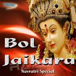 Bol Jaikara songs