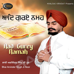 Aad Gurey Namah songs