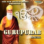 Gurupurab Special songs