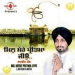 Mil Mere Pritma Jiyo songs
