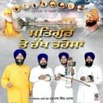 Satgur Te Rakh Bharosa songs