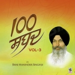100 Shabad - Vol 3 songs