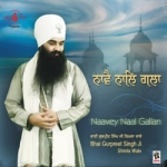Naavey Naal Gallan songs