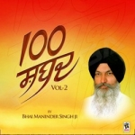 100 Shabad - Vol 2 songs