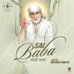 Sai Baba songs