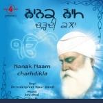 Nanak Naam Chardikala songs
