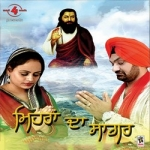 Mehran Da Sagar songs
