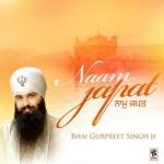 Naam Japat songs