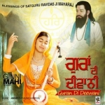 Guran Di Deewani songs