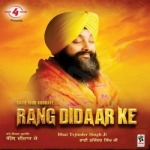 Rang Didar Ke songs