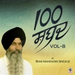 100 Shabad - Vol 8 songs