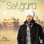 Satguru songs