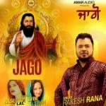Jago songs