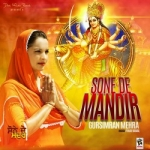 Sone De Mandir songs