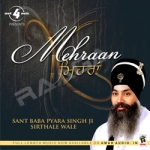 Mehran songs