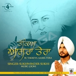 Takkeya Aasra Tera songs