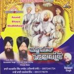 Anand Bhaya Wadhbhagio songs