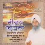 Jeevan Yatra songs