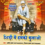 Shirdi Mein Hamko Bulao songs