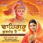 Waheguru Gurmantra Hai songs