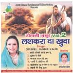 Lashkara Da Khuda songs