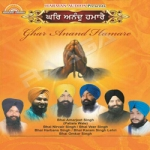 Ghar Anand Hamare songs