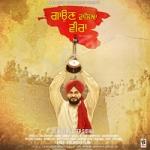Gaun Waleya Veera songs