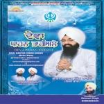Deva Pahan Tariale songs