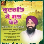 Kudrat Ke Sab Bande songs