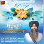 Sabh Desh Paraya songs