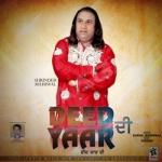Deed Yaar Di songs