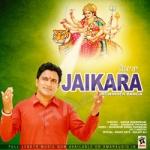 Jaikara songs
