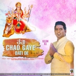 Rang Chad Gaye Dati De songs