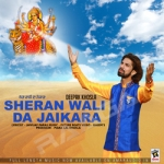 Sheranwali Da Jaikara songs