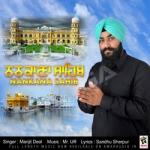 Nankana Sahib songs