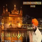 Waheguru songs