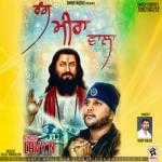 Rang Meera Wala songs