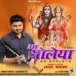 Aa Bholeya songs