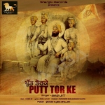 Putt Tor Ke songs