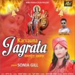Karvauna Jagrata songs