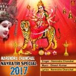 Narendra Chanchal Navratri Special 2017