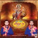 Vajjan Tarrian Mandiran Te songs