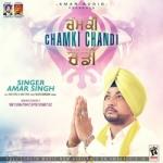 Chamki Chandi