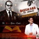 Bheem Rao Nu Schoole songs