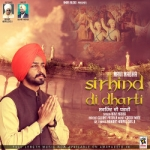 Sirhind Di Dharti songs