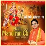 Maa Tere Mandiran Ch songs