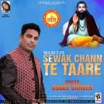 Sewak Chann Te Taare songs