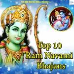 Top 10 Ram Navami Bhajans songs
