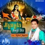 Jhanda Jogi Da songs