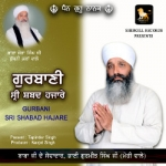 Gurbani Sri Shabad Hajare songs